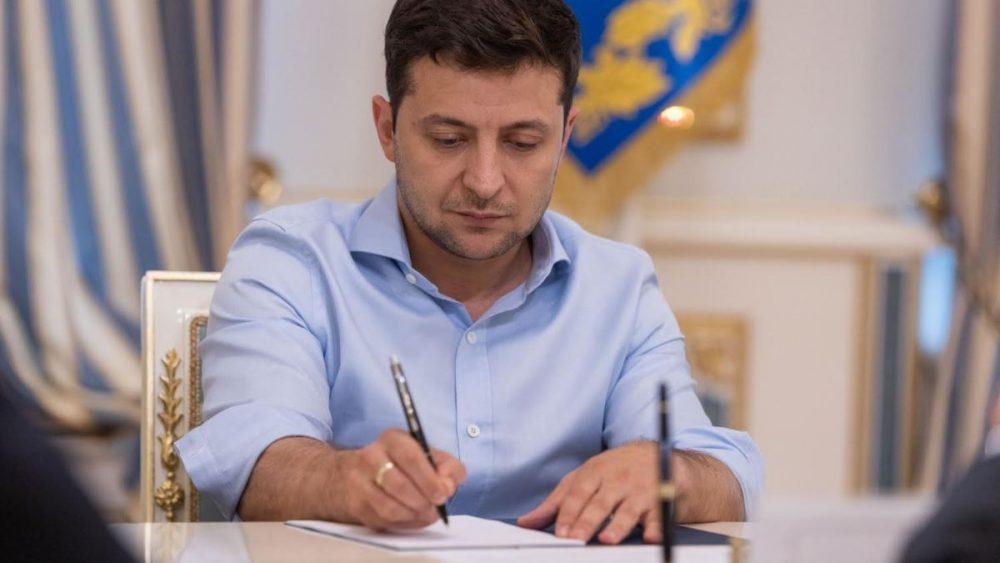 Зеленський призначив чотирьох голів РДА на Тернопільщині