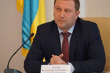 Голова Тернопільської ОДА Володимир Труш заразився коронавірусом