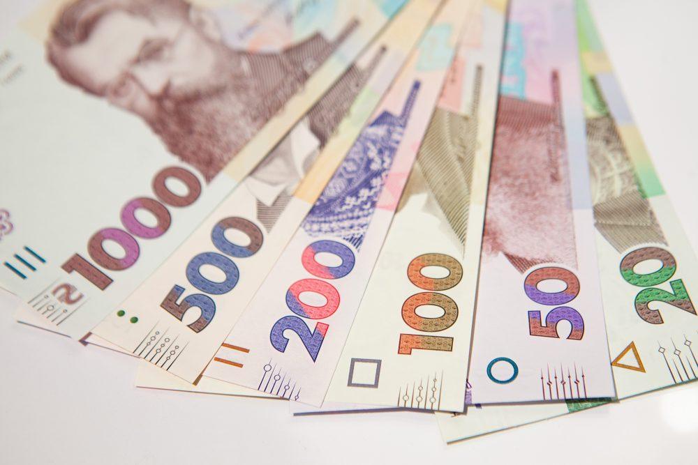 Нацбанк пояснив як переказувати гроші після 28 квітня (ВІДЕО)