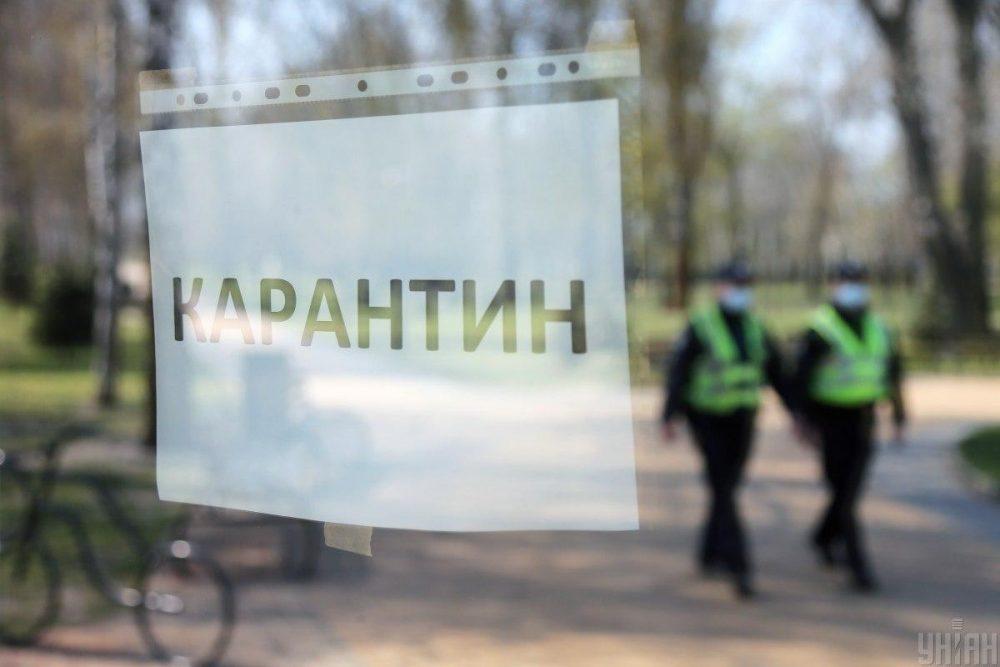 В Україні карантин продовжать до 22 травня