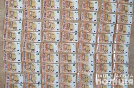 У 90-річних пенсіонерів циганка вкрала 7000 євро
