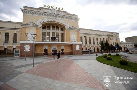 Привокзальний майдан у Тернополі повністю оновлений