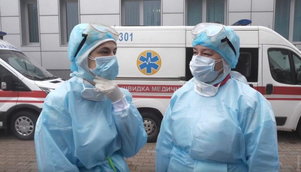 Медики міських установ Тернополя отримали по 10 тисяч гривень премії
