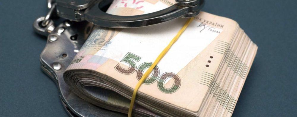 На Тернопільщині спіймали державного виконавця, який вимагав хабара у неплатника аліментів