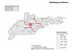 Чернівецька область, райони