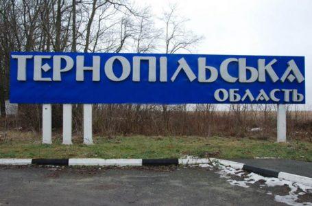 Верховна Рада зменшила кількість районів в Україні: 138 замість 490