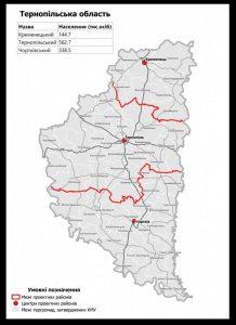 карта нових районів