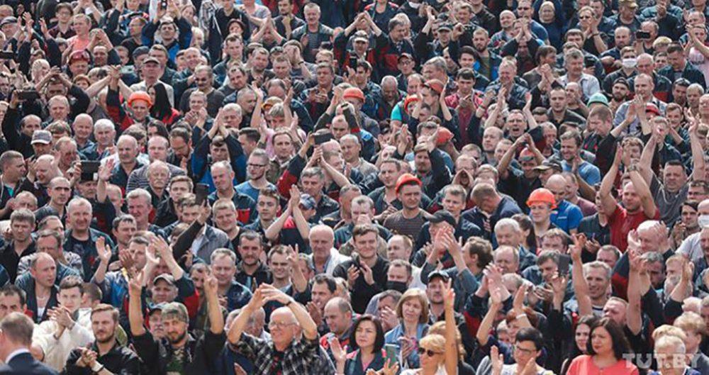 Білорусь проти Лукашенка: на акції вийшли працівники заводів по всій країні (ФОТО, ВІДЕО)
