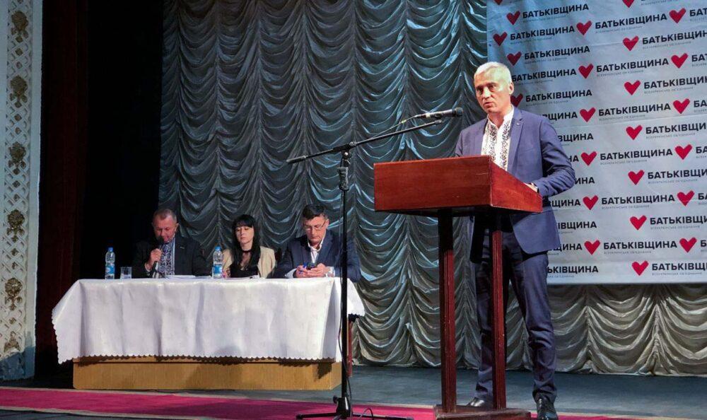 """ВО  """"Батьківщина"""" підтримала кандидатуру Леоніда Бицюри на посаду очільника Тернополя"""