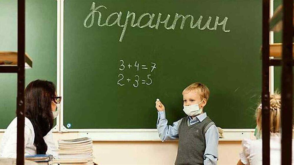 На Тернопільщині 535 навчальних закладів ідуть на вимушені канікули. Вчителям обіцяють не заплатити