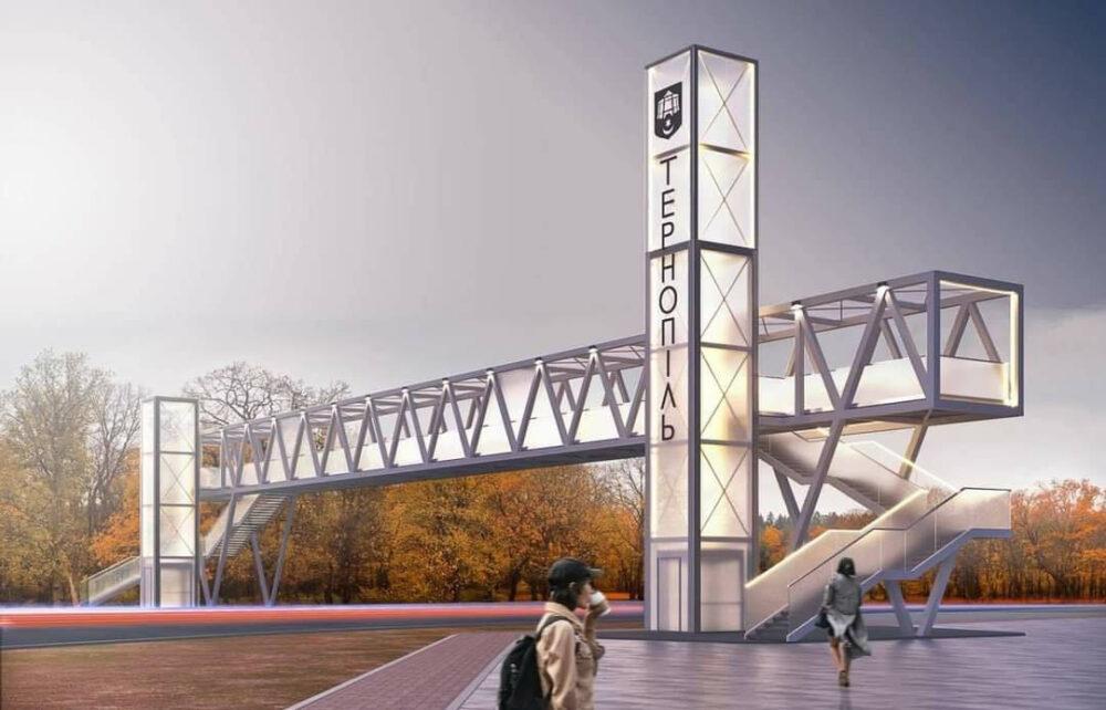 У Тернополі біля Збаразького кільця будують надземний пішохідний міст (ФОТО)