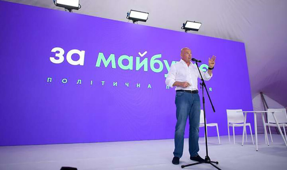 """Партія """"За майбутнє"""" найбільше серед політсил витратила на Facebook-рекламу у серпні"""