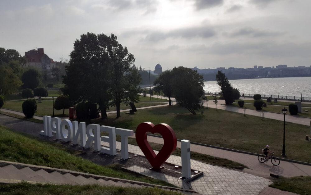 Погода на Тернопільщині: у вихідні буде тепло, але хмарно і з дощами