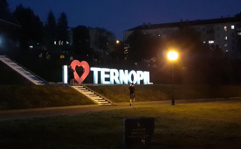 Файне місто: 15 фото вечірнього Тернополя