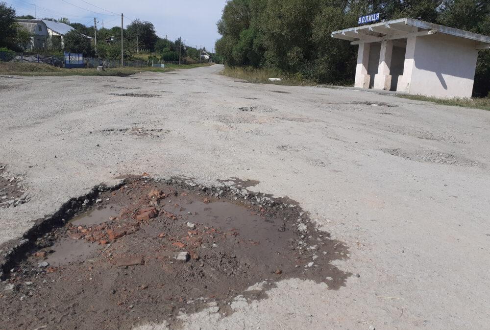 """Дорога Гримайлів – Сатанів: """"червона зона"""" для автомобілістів (ФОТО, ВІДЕО)"""
