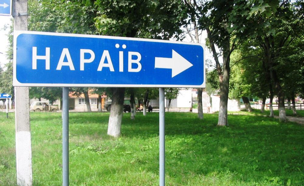 """У Бережанському районі п'яний на """"Жигулях"""" врізався у рейсовий автобус. Є травмовані"""