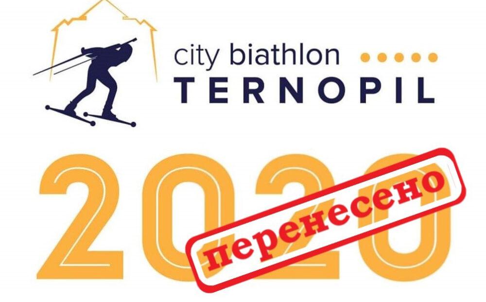 Першу в Україні шоу-гонку з біатлону, яка мала відбутися у Тернополі, скасували