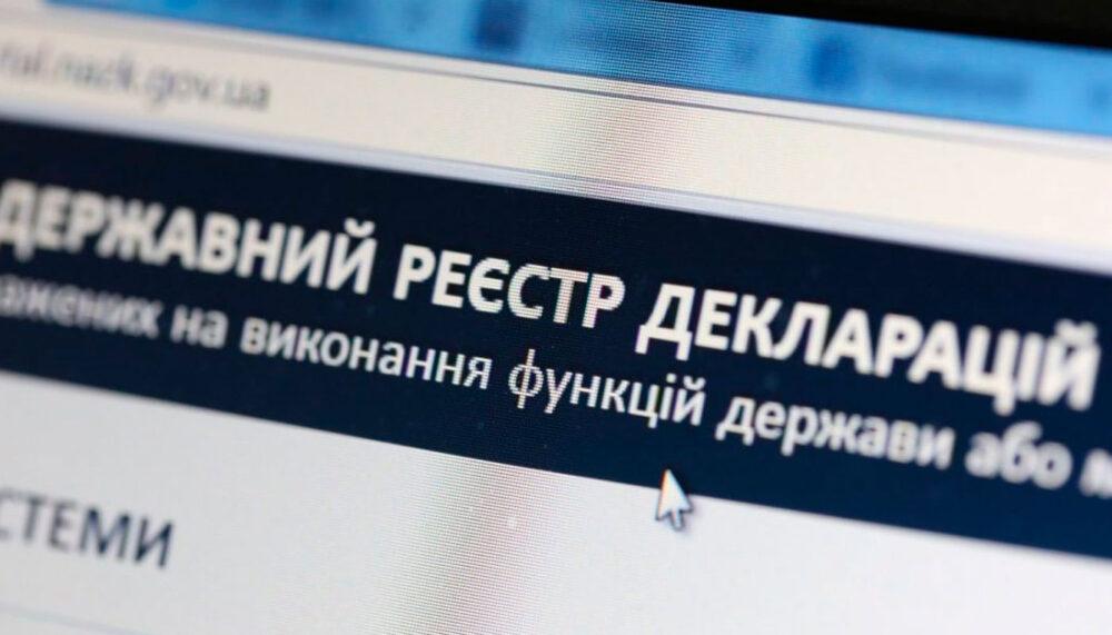 """У Козівському районі 8 місцевих депутатів """"забули"""" подати декларації про доходи"""