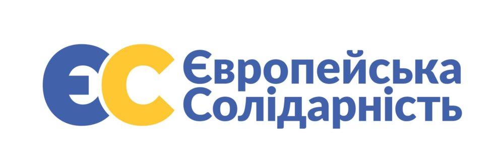 За партію ЄС «голосували» й ті, хто зараз на заробітках в Європі: у двох селах на Тернопільщині – неприродньо рекордно висока явка виборців