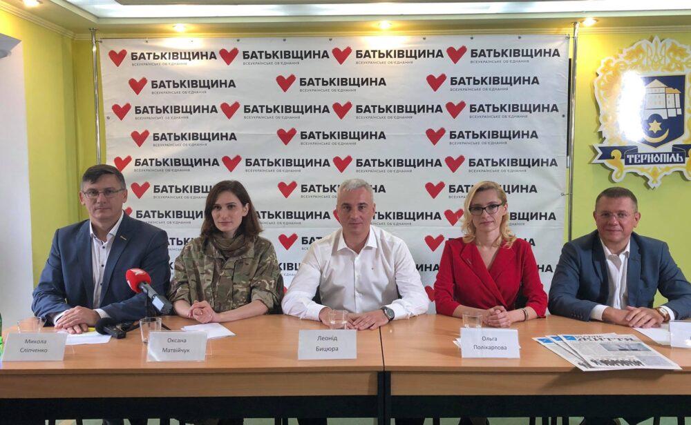 """""""Батьківщина"""" презентувала претендента на мера Тернополя та першу п'ятірку кандидатів у депутати"""