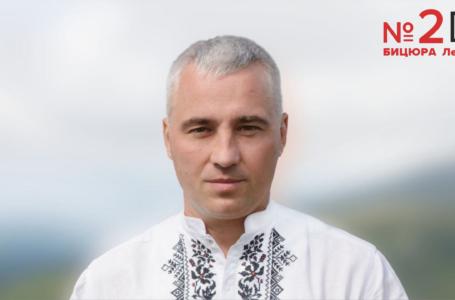 «Тернопіль має приваблювати молоді сім'ї і заохочувати їх до народження дітей», – Леонід Бицюра