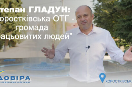 В одному із міст Тернопільщини чинний мер переміг із результатом 92%