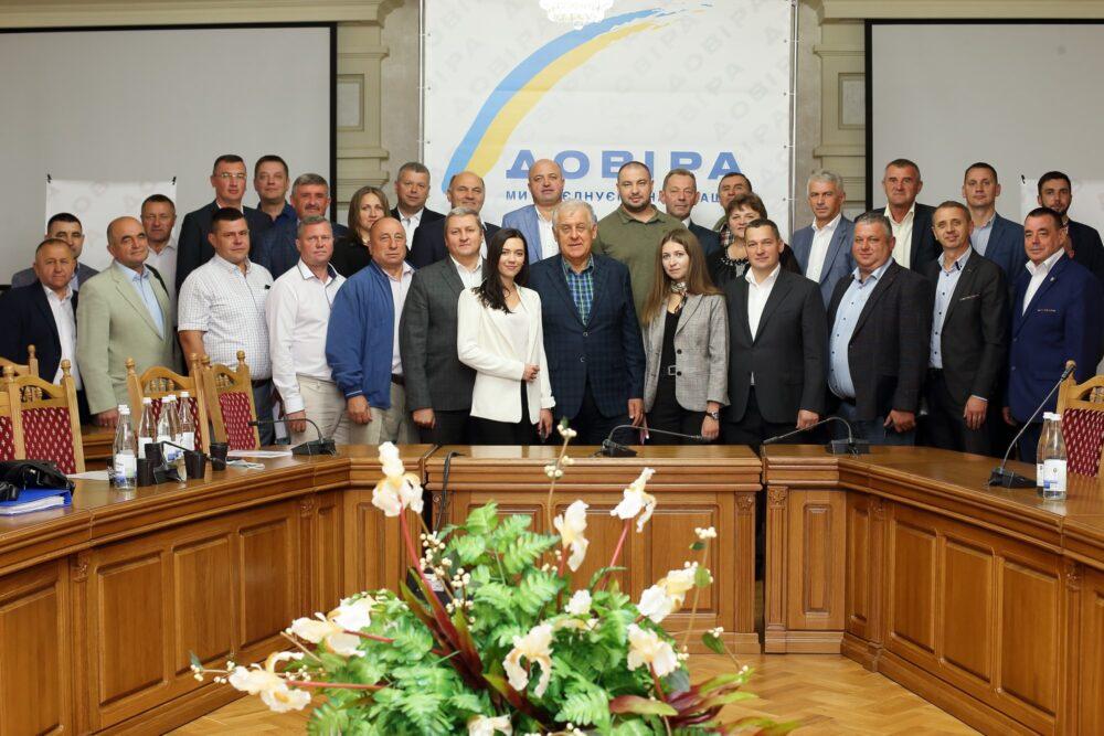 Молода партія «Довіра» проходить у Тернопільську обласну раду