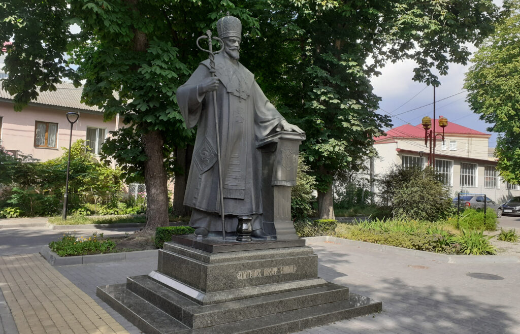 Йосиф Сліпий