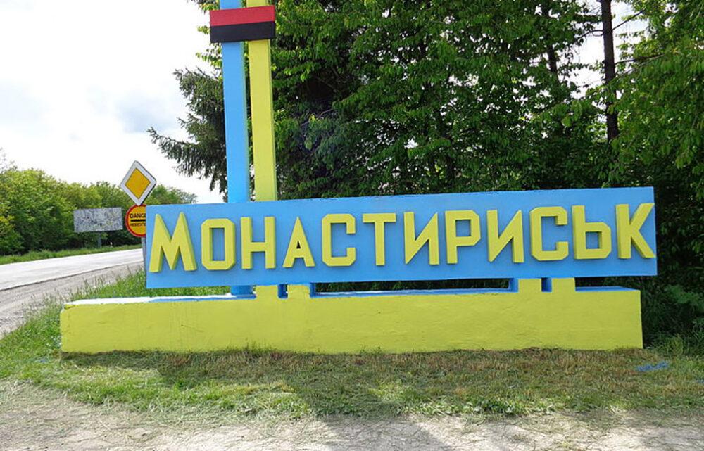 Собі премію, а чоловікові – землю: на Монастирищині судили секретарку сільради