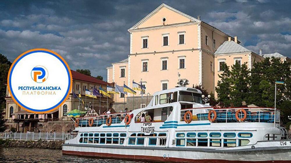 «Республіканська платформа» впевнено проходить у міську раду Тернополя