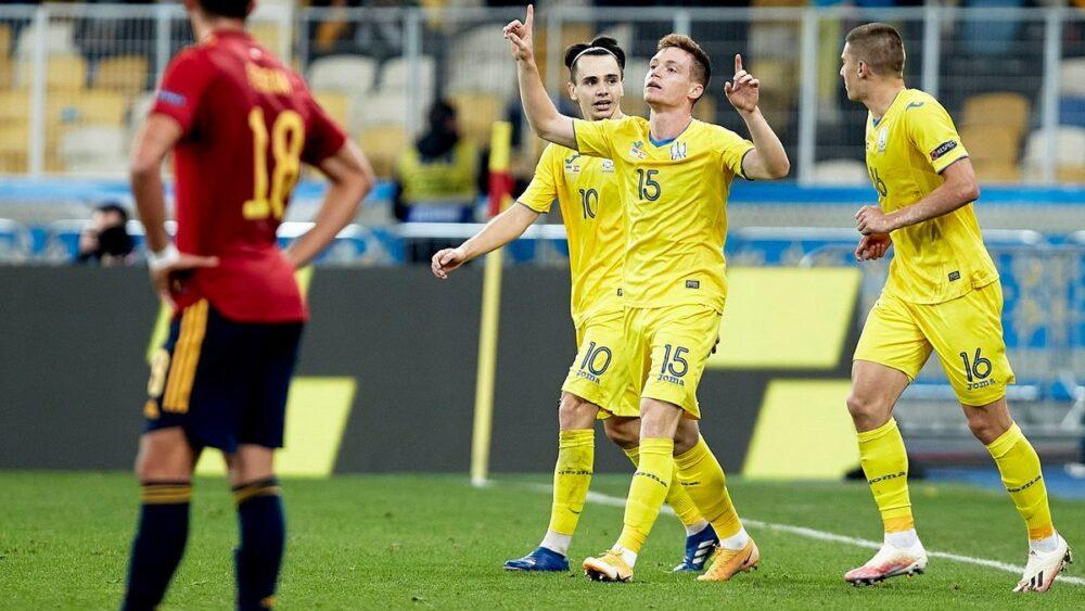 Ліга Націй: збірна України сенсаційно перемогла Іспанію (ВІДЕО)