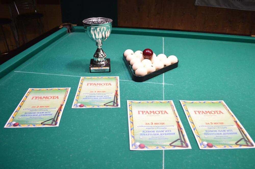 Лідери «Довіри» долучилися до організації турніру з більярду пам'яті Анатолія Дубини