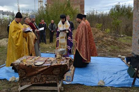 У Тернополі заклали наріжний камінь під будівництво храму 12-ти апостолів