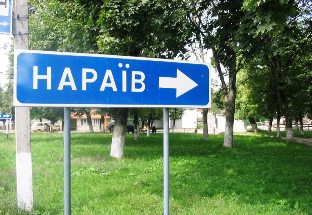 Вбивство у Бережанському районі: на городі знайшли загиблого 33-річного чоловіка