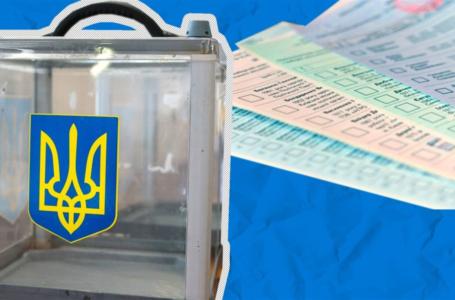 Поліція порушила провадження за фальсифікацію виборів у Бучацькому районі