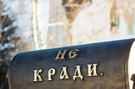 На Бережанщині невідомі за одну ніч намагалися пограбувати дві церкви