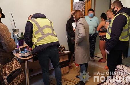 У Тернополі прикрили будинок розпусти (ФОТО)