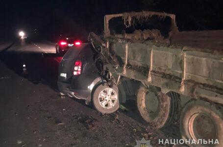 """Суд покарав водійку """"Рено"""", яка поблизу Копичинців в'їхала у трактор (ФОТО)"""