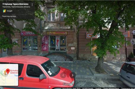 З аукціону продають будинок, який розташований у Тернополі на бульварі Шевченка