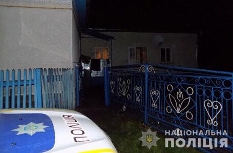 Вбивство на Тернопільщині – загинула 43-річна жінка з Теребовлянського району (ФОТО)