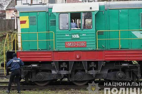 У Тернополі на залізничній станції чоловік потрапив під поїзд і загинув