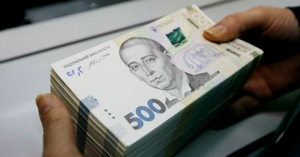 Компенсація за локдаун: на Тернопільщині близько 12 тисяч осіб уже отримали по 8000 гривень