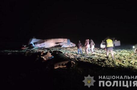 На Тернопільщині упав легкомоторний літак. Пілот загинув (ФОТО)