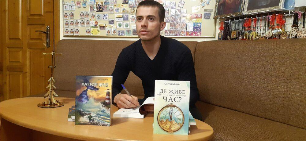 В Івано-Франківську тернопільський письменник презентував нову книгу (ВІДЕО)