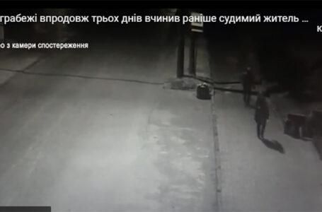 Нападав на жінок та дітей – у Тернополі за три дні молодик скоїв три грабежі (ВІДЕО)