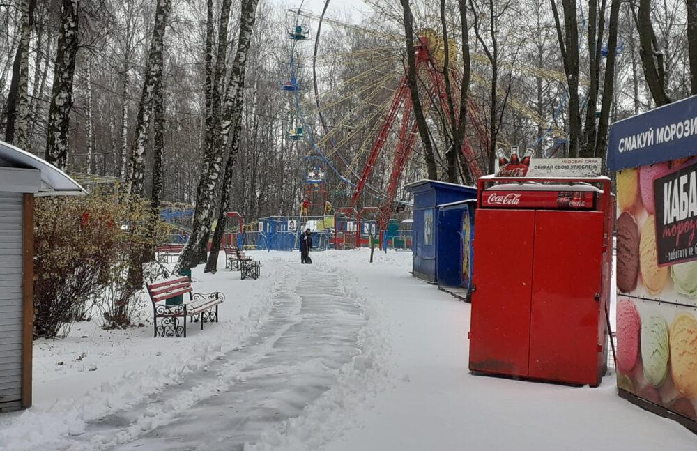 Погода на Тернопільщині 15-17 січня: снігопади та до -20 морозу