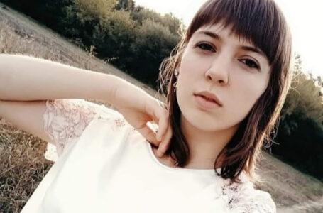 На Тернопільщині розшукують безвісти зниклу 17-річну дівчину (ФОТО)