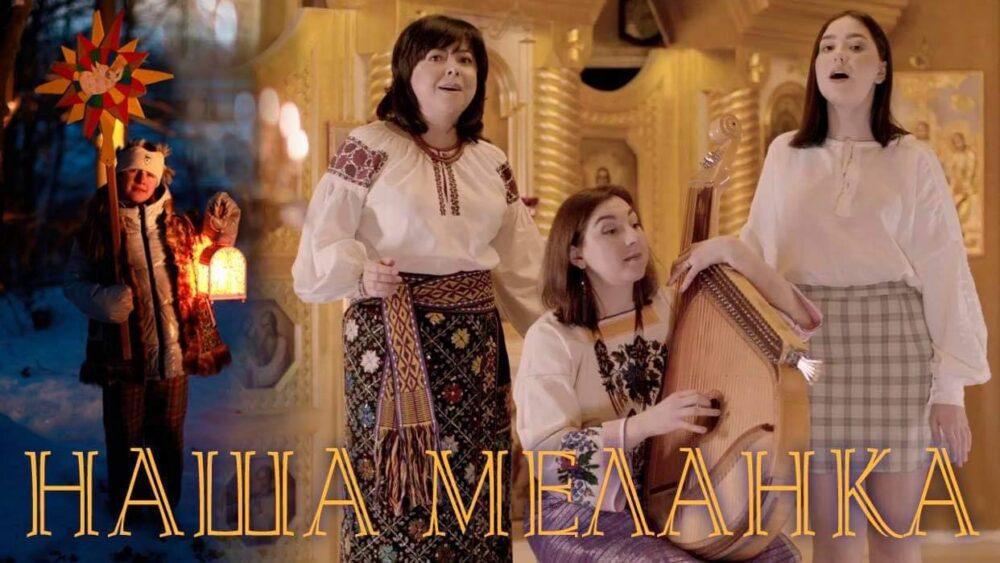 Тернопільська співачка разом з донькою представила новий кліп (ВІДЕО)