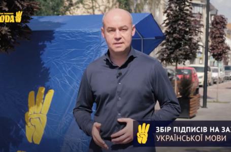Cергій Надал: Ми виграли бій за українську мову, а треба перемогти у війні