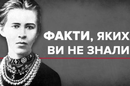 15 цікавих фактів з життя Лесі Українки